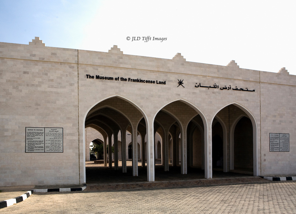Entrance to the archaeological museum and tourist comfort building at Al Baleed, part of UNESCO's Land of Frankincense preservation area.