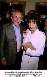 Actress JOAN COLLINS and MR JOHNNY GOLD owner of nightclub Tramp, at a party in London on November 5th 1996.                                        LTG 134