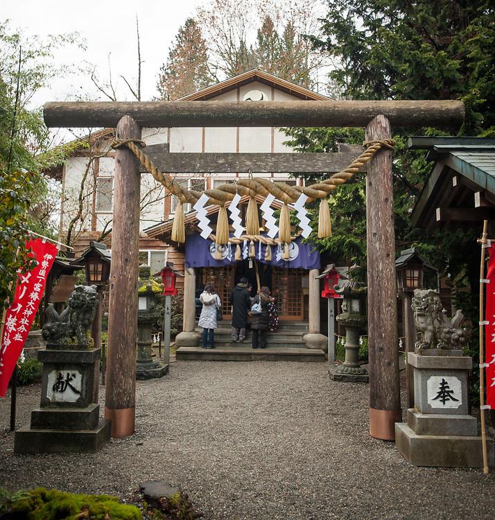 2014 January 01 - Tsubaki Grand Shrine, Granite Falls, WA. New Years Hatsumode. By Richard Walker