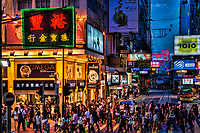 Hong Kong - Causeway Bay Shopping District