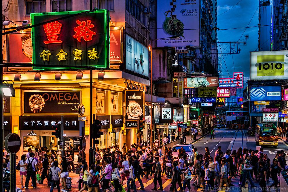 Hong Kong - Causeway Bay Shopping District
