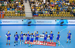 Players of Slovenia during handball match between National Teams of Slovenia and Norway in Play Off Phase 2 of 2017 Men's World Championship Qualifications, on June 11, 2016 in Arena Zlatorog, Celje, Slovenia. Photo by Vid Ponikvar / Sportida