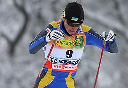 Valentina Shevchenko of Ukraine at Ladies` Pursuit 7,5 km Classic + 7,5 km Free at FIS Nordic World Ski Championships Liberec 2008, on February 21, 2009, in Vestec, Liberec, Czech Republic. (Photo by Vid Ponikvar / Sportida)