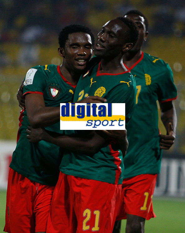 Photo: Steve Bond/Richard Lane Photography.<br /> Cameroun v Zambia. Africa Cup of Nations. 26/01/2008. Samuel Eto'o (L) and Joseph desire Job (C) celebrate
