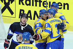 20.04.2016, Dom Sportova, Zagreb, CRO, IIHF WM, Ukraine vs Estland, Division I, Gruppe B, im Bild Maksim Robushkin, Dmytro Chernyshenko, Yevgen Tymchenko, Vladyslav Gavryk // during the 2016 IIHF Ice Hockey World Championship, Division I, Group B, match between Ukraine and Estonia at the Dom Sportova in Zagreb, Croatia on 2016/04/20. EXPA Pictures © 2016, PhotoCredit: EXPA/ Pixsell/ Goran Stanzl<br /> <br /> *****ATTENTION - for AUT, SLO, SUI, SWE, ITA, FRA only*****