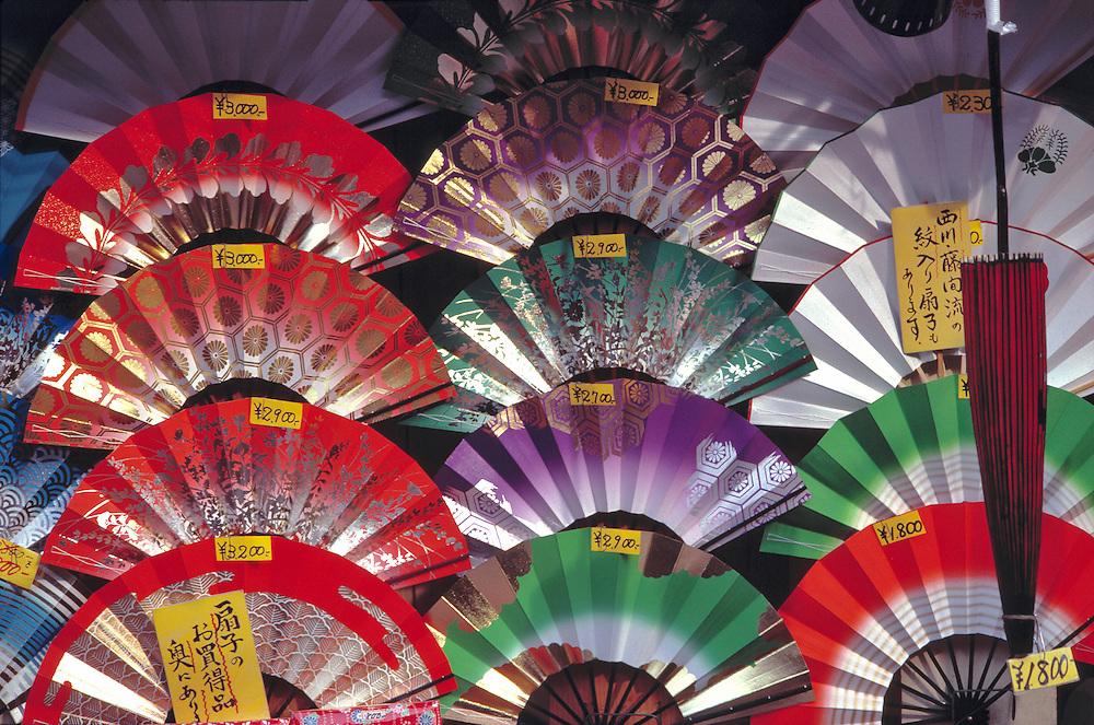 Brightly colored fans form a pattern in this fan shop in Tokyo, Japan.