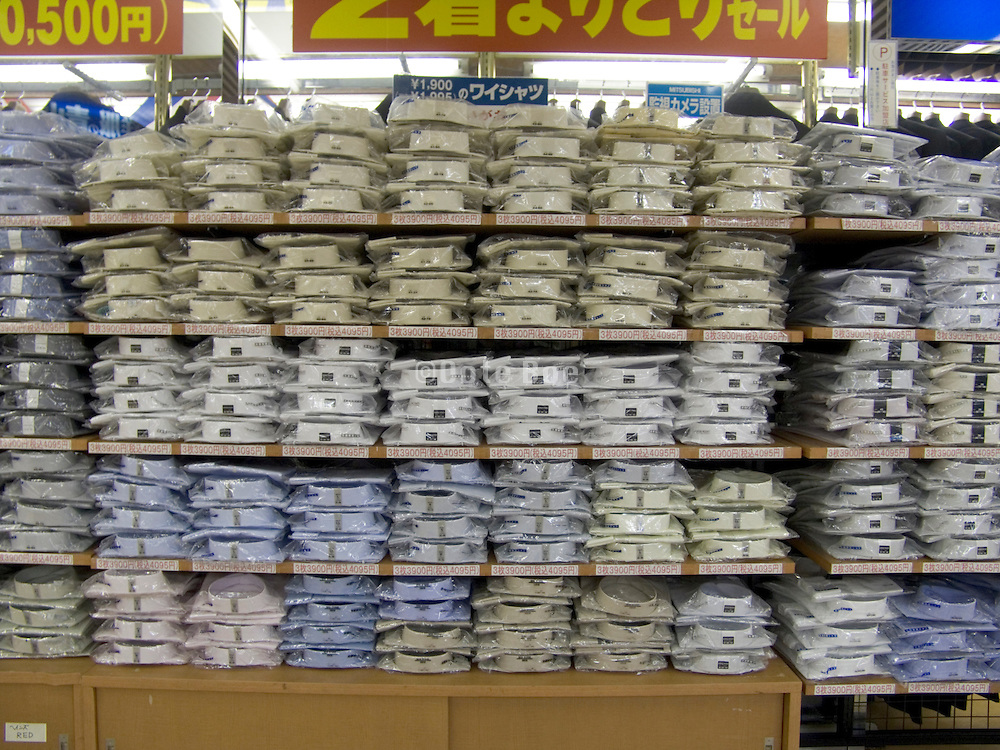 shirts for sale in a Japanese department store Tokyo