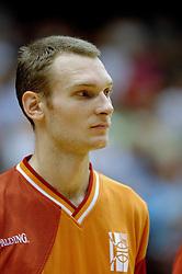 06-09-2006 BASKETBAL: NEDERLAND - SLOWAKIJE: GRONINGEN<br /> De basketballers hebben ook de tweede wedstrijd in de kwalificatiereeks voor het Europees kampioenschap in winst omgezet. In Groningen werd een overwinning geboekt op Slowakije: 71-63 / Kees Akerboom<br /> ©2006-WWW.FOTOHOOGENDOORN.NL