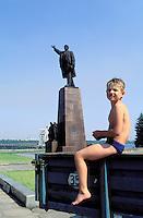 Lenine square - Zaporozhia - Ukraine