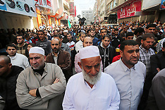Gaza: Palestinian Hamas protest against controversial Israeli bill , 18 Nov. 2016