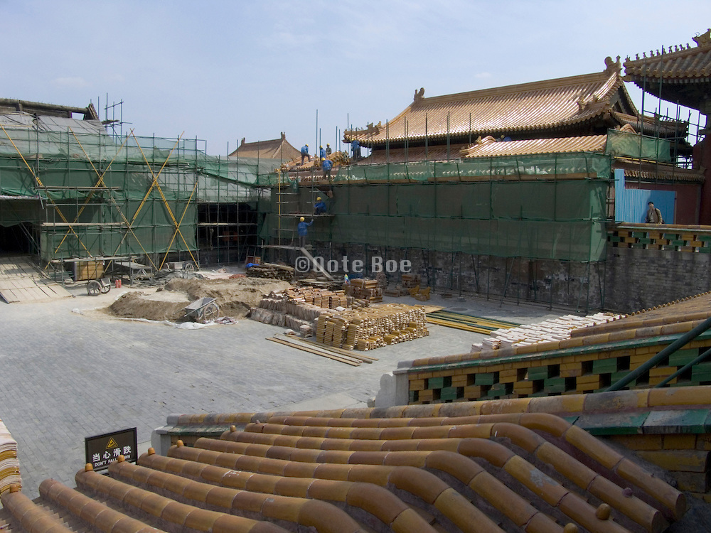 renovation within the Forbidden City Beijing China
