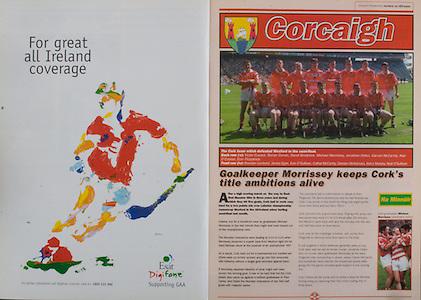 All Ireland Senior Hurling Championship - Final, .13.09.1998, 09.13.1998, 13th September 1998, .13091998AISHCF,.Senior Kilkenny v Offaly, .Minor Kilkenny v Cork,.Offaly 2-16, Kilkenny 1-13,.Cork, Back row from left, Victor Cusack, Ronan Curran, Donal Broderick, Michael Morrissey, Johnathan Olen, Garvan McCarthy, Alan O'Connor, Eoin Fitzpatrick, .Front row, Brendan Lombard, James Egan, Eoin O'Sullivan, Cathal McCarthy, Damien McNamara, Barry Murphy, Niall O'Sullivan,