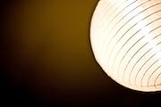 Belo Horizonte_MG, Brasil...Detalhes de uma luminaria japonesa...A Japanese luminaire detail...Foto: JOAO MARCOS ROSA / NITRO