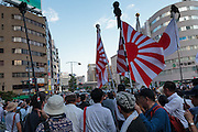 Right wing rally during the 70th anniversary celebrations of the end of the Pacific war  at the controversial Yasukuni Shrine in Kudanshita, Tokyo, Japan Saturday August 15th 2015
