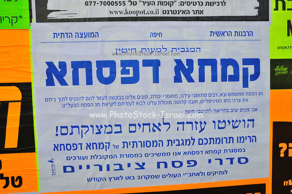 Israel, Haifa, Posters calling for donations to allow needy families to hold a traditional Sedder meal on Passover