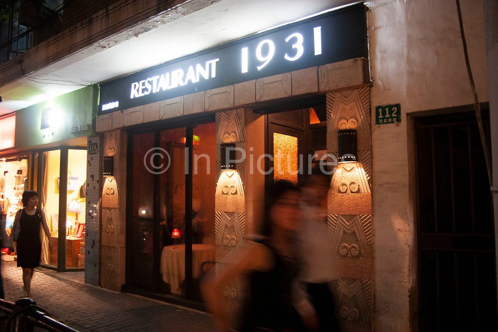 Exterior of Restaurant 1931. This famous Shanghai restaurant is popular especially to visitiong tourists or the local ex-pat community, who go there to experience it's nostalgic environment, complete with many colonial artifacts from around the date 1920's and 1930's.