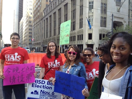 HAIS students march downtown on the last day of early voting to encourage voters to go to the polls.