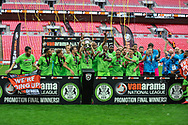 Forest Green Rovers celebrate promotion to the football league with the play off final trophy during the Vanarama National League Play Off Final match between Tranmere Rovers and Forest Green Rovers at Wembley Stadium, London, England on 14 May 2017. Photo by Adam Rivers.