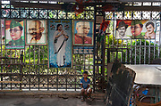 Park next to the Oberoi, Esplanade, Jorasanko, Calcutta