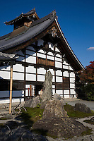 """Tenryuji has been ranked first among Kyoto's """"Five Great Zen Temples"""". Tenryuji was established in 1339, and like many other temples burnt down several times over its history."""