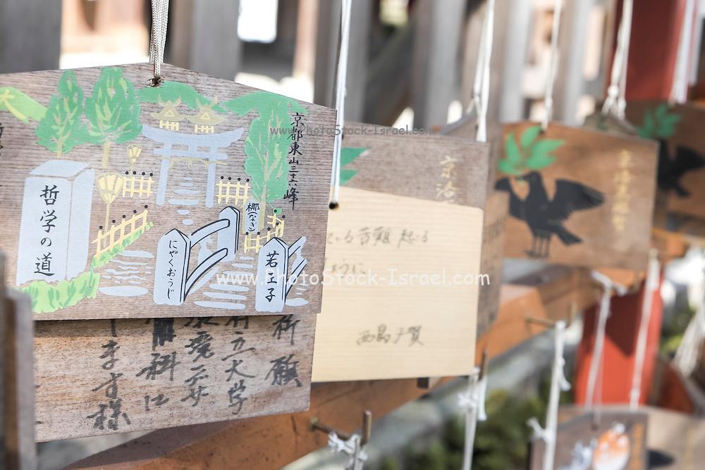 Japan, Kyoto, Ginkaku-ji (Jish?-ji or Temple of the Silver Pavilion) Zen Buddhist temple,
