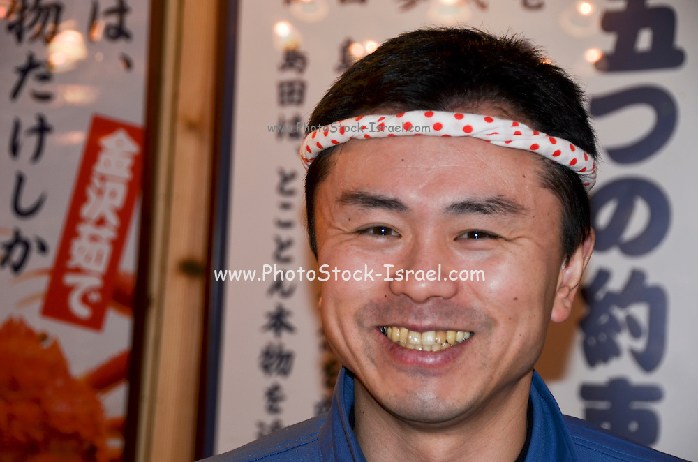 Portrait of a smiling Japanes man Photographed in Tokyo, Japan