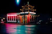 Blixt_147. The Pagoda April 1958 (3839 NE Broadway)