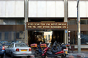 Israel, Tel Aviv Stock Exchange and business district at Ehad Haam street