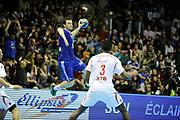 DESCRIZIONE : France Hand Equipe de France Homme Match Amical Nantes<br /> GIOCATORE : Joli Guillaume<br /> SQUADRA : France<br /> EVENTO : FRANCE Equipe de France Homme Match Amical  2010-2011<br /> GARA : France Tunisie<br /> DATA : 30/10/2010<br /> CATEGORIA : Hand Equipe de France Homme <br /> SPORT : Handball<br /> AUTORE : JF Molliere par Agenzia Ciamillo-Castoria <br /> Galleria : France Hand 2010-2011 Action<br /> Fotonotizia : FRANCE Hand Hand Equipe de France Homme Match Amical Nantes<br /> Predefinita :