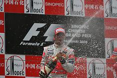 2008 rd 17 Chinese Grand Prix