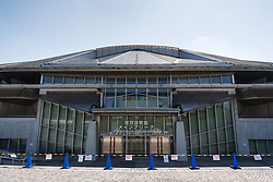 September 5, 2018 - Tokyo, JAPAN - 180905 An exterior view of Tokyo Metropolitan Gymnasium, arena to be used for table tennis, during the first World Press Briefing for the 2020 Olympic Games on September 5, 2018 in Tokyo..Photo: Joel Marklund / BILDBYRN / kod JM / 87776 (Credit Image: © Joel Marklund/Bildbyran via ZUMA Press)