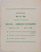 Ireland vs. combined universities