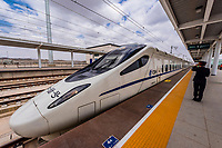 Liuyan Nan Railway station services high speed trains to Beijing, Xi'an, Chengdu and Urumqi. It is 130 km. from Dunhuang in Gansu Province, China.