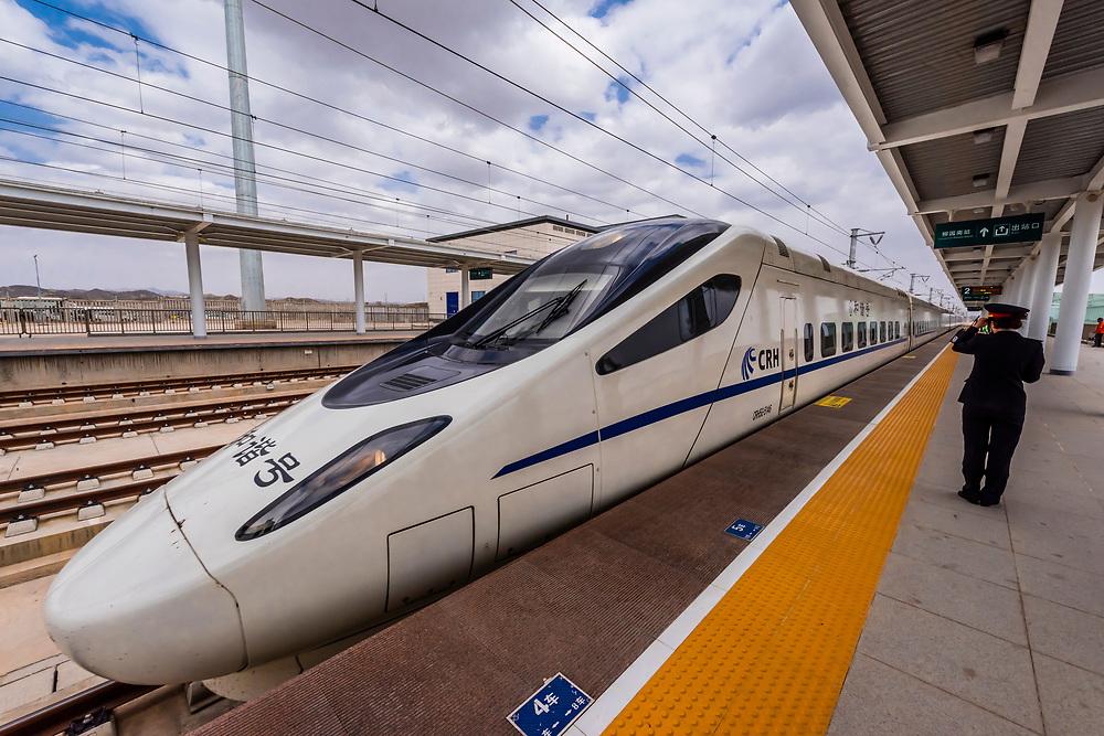 Liuyan Nan Railway station services high speed trains to Beijing, Xi'an, Chengdu and Urumqi. It is 130 km. from Dunhuang in Gansu Province, China.