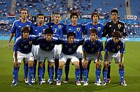 "12/08/04 - THESSALONIKI - GREECE -  - JAPAN OLYMPIC MENS FOOTBALL TEAM -  <br />First match Group B - JAPAN () Vs. PARAGUAY -<br />At the THESSALONIKI ""KAFTATZOGLIO STADIUM"".<br />Min.= '   Japan player N*<br />© Gabriel Piko / Piko-Press"