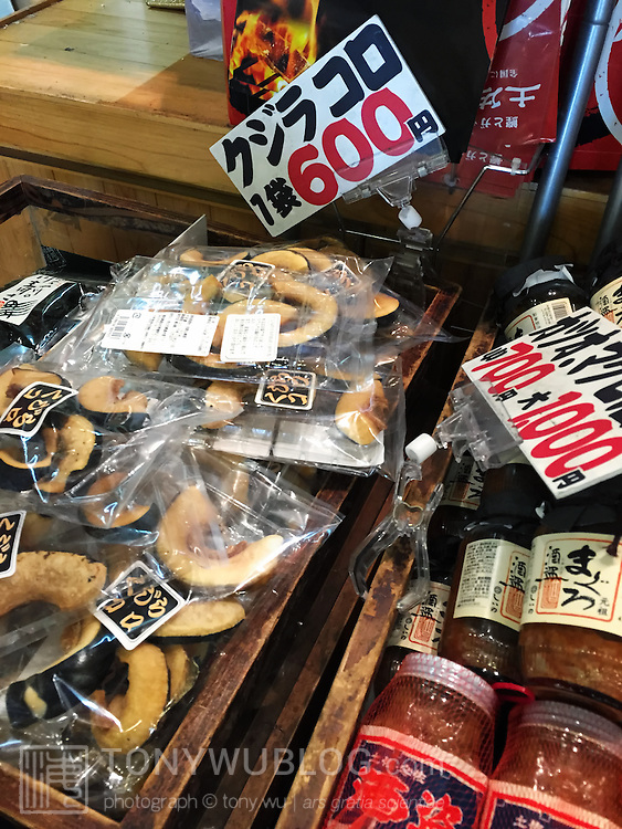 """Whale skin leftovers, referred to as """"koro"""", for sale. This is what remains of the skin and blubber after oil has been squeezed out and sold separately."""