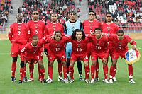 Fotball <br /> FIFA World Youth Championships 2005<br /> Nederland / Holland<br /> 11.06.2005<br /> Foto: ProShots/Digitalsport<br /> <br /> Ukraina v Panama 3-1<br /> Utrecht<br /> <br /> Panama