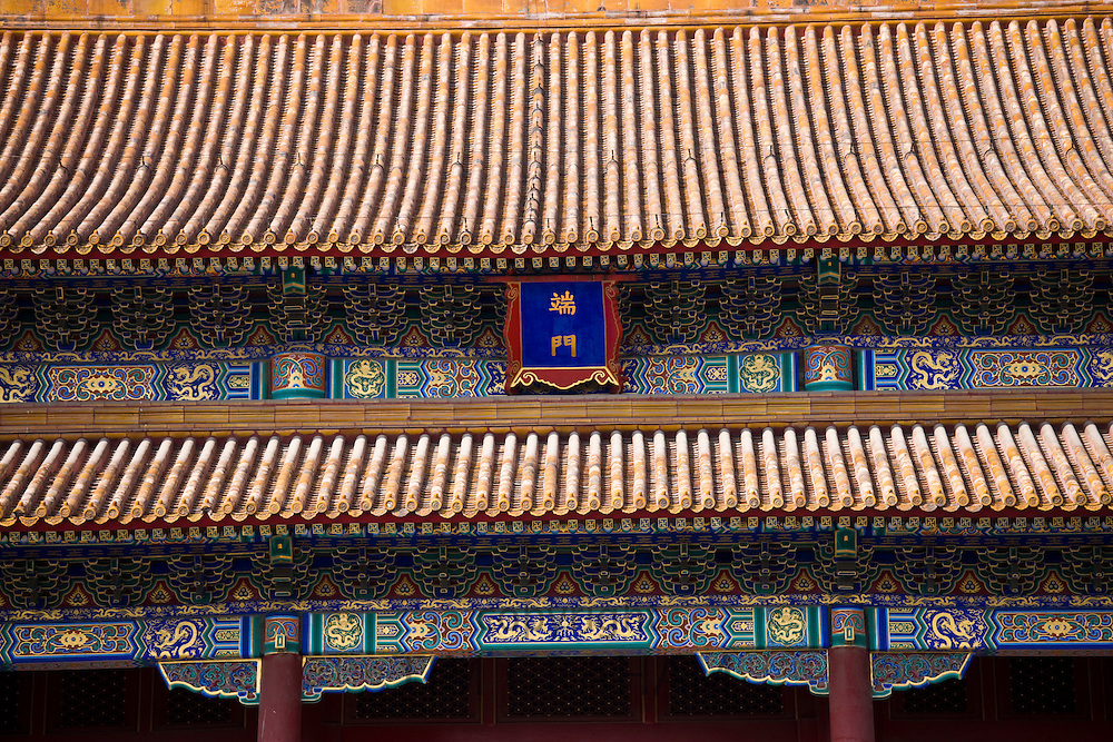 Gate of Heavenly Peace, Entrance to the Forbidden City, Tiananmen Square, Beijing, China