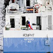 Three weeks aboard the Kong Harald. Hurtigruten, the Coastal Express. Russian fishing ship in Kirkenes.