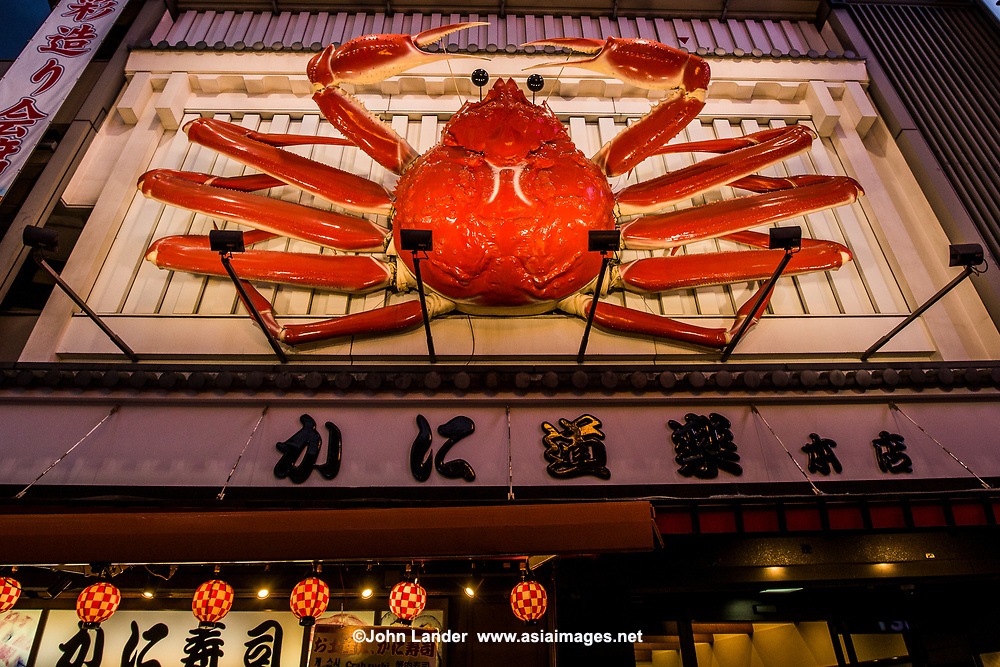 Dotombori Crab Restaurant - Dotombori is a district of Osaka famous for its neon and mechanized signs, most famously for the sign of the candy manufacturer Glico.  The Glico Man sign shows a giant electronic display of a runner crossing a finish line.  Along the streets, to advertise their products and menus visitors are amazed at the moving giant crabs, puffed out blowfish, smoking dragons and other dramatic kitsch.  Dotombori is a district has always been known for its historic theaters, night life, shops and restaurants and in modern times its many neon and mechanized signs,