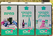 separation and Recycling bins for plastic, Glass and tins. Photographed in Hiriya, Israel