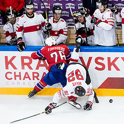 20170507: FRA, Ice Hockey - IIHF World Championship 2017, Norway vs Switzerland