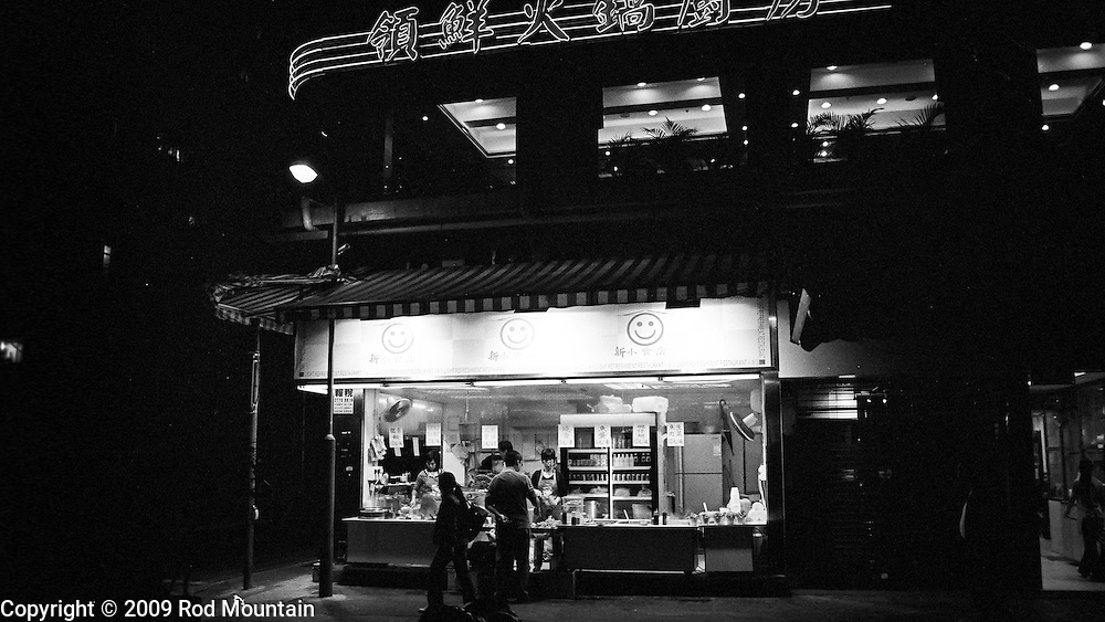 The Light Refreshment Restaurant in Hong Kong serving it's customers. Photo: © Rod Mountain