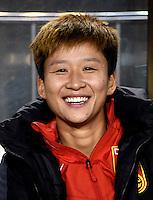 Fifa Woman's Tournament - Olympic Games Rio 2016 -  <br /> China National Team - <br /> Lou Jiahui