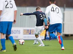 Falkirk's Rory Loy misses  penalty.<br /> halt time ; Falkirk 0 v 1 Morton, Scottish Championship game today at The Falkirk Stadium.<br /> © Michael Schofield.