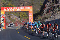 Illustration Peloton, Mountains Montagnes, , during the Stage 4,  Yanqing - Mentougou Miaofeng Mountain 1003m (157Km) of the 4th Tour of Beijing 2014, China, on October 13, 2014. Photo Tim de Waele / DPPI