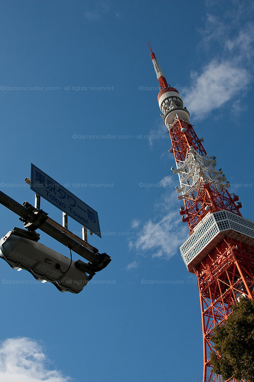 Tokyo Tower with street sign Minato, Tokyo, Japan. Friday February 3rd 2012