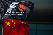 April 10-12, 2015: Chinese Grand Prix - Atmosphere, Chinese Grand Prix