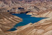 Overlook over the Unesco National Park, Band-E-Amir National Park, Afghanistan