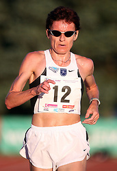 Helena Javornik at Athletic National Championship of Slovenia, on July 19, 2008, in Stadium Poljane, Maribor, Slovenia. (Photo by Vid Ponikvar / Sportal Images).